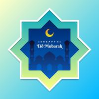 Modelo de Design de composição mínima islâmica Eid Mubarak vetor