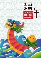 Evento do Dragon Boat Festival vetor
