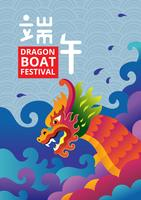 Cartaz do festival do barco do dragão vetor