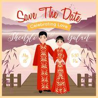 Poster chinês dos pares do casamento