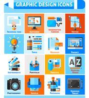 Conjunto de ícones de design gráfico