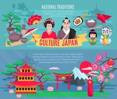 Conjunto de Banners horizontais de cultura japonesa 2 vetor