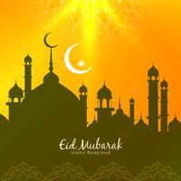 Resumo Eid Mubarak fundo saudação elegante