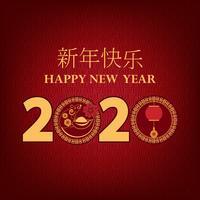 Feliz ano novo chinês de 2020 de rato em fundo de pano de fundo vermelho vetor