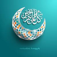Lua crescente islâmica.
