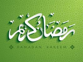 Gráfico de papel de caligrafia árabe vetor