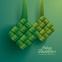 Ketupat (bolinho de arroz) vetor