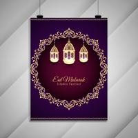 Brochura elegante decorativa abstrata Eid Mubarak
