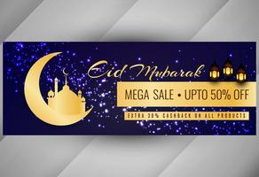 Resumo Eid Mubarak banner design vetor