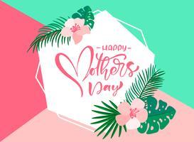 Feliz dia das mães mão lettering coração de texto com lindas flores em aquarela. Cartão de saudação de ilustração vetorial. Bom para o cartão, cartaz ou banner, ícone de cartão postal de convite