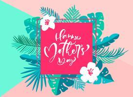 Feliz dia das mães mão lettering coração de texto com lindas flores em aquarela. Ilustração vetorial Bom para o cartão, cartaz ou banner, ícone de cartão postal de convite