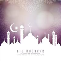 Abstrato religioso islâmico Eid Mubarak fundo vetor