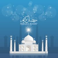 Ramadan Kareem saudação banner, Ramadan Kareem fundo vetor