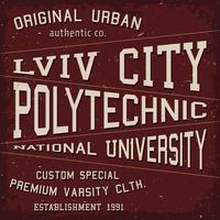 Vintage da cidade de Lviv