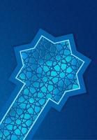 Ilustração de Ramadan Kareem Design Background.Vector do cartão islâmico do feriado de Eid Mubarak