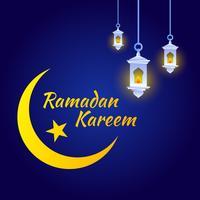 Eid Mubarak Template Design vetor