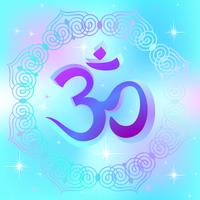 AUM Om Ohm símbolo. Um sinal espiritual Esoterista. Ilustração vetorial