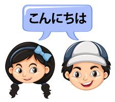 Menino e menina japoneses vetor