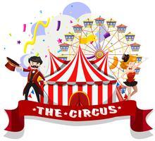 A cena do papel de parede do circo vetor
