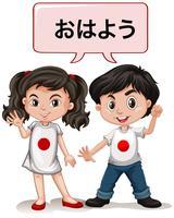 Menino japonês, e, menina, dizendo olá