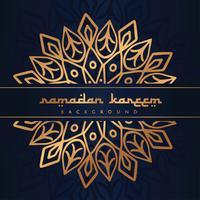 desenho de vetor ramadan kareem