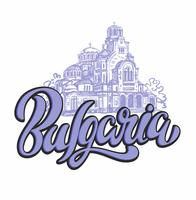 Catedral de St. Alexander Nevsky. Sofia, Bulgária. Esboço. Lettering Industria do turismo. Viagem. Vetor.