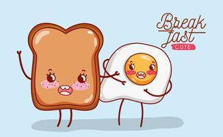 Desenhos animados bonitos do kawaii do pequeno almoço vetor