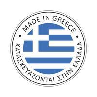 Feita no ícone de bandeira da Grécia. vetor