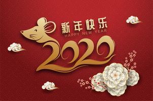 Cartão de saudação do ano novo chinês de 2020 signo do Zodíaco com papel cortado. Ano do rato. Ornamento dourado e vermelho. Conceito para o molde da bandeira do feriado, elemento da decoração Tradução feliz ano novo chinês 2020,