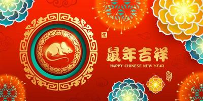 Ano Novo Chinês de 2020. Ano do rato. vetor