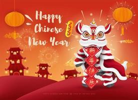 Feliz ano novo chinês 2020. Dança do leão.