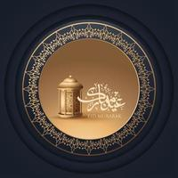 fundo de eid mubarak vetor