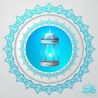 Cartão de Eid Mubarak vetor