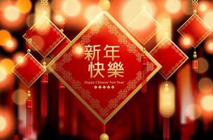 Cartaz de corte de papel de ano novo chinês vetor