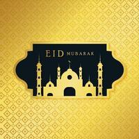 Fundo islâmico abstrato do Ramadã vetor