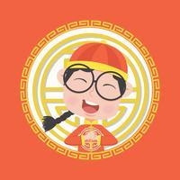 Crianças chinesas menino traje vetor