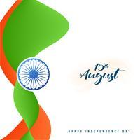 15 de agosto Feliz Dia da Independência da Índia vetor