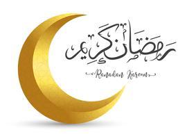 Cartão de saudação de caligrafia árabe Ramadan Kareem vetor