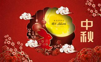 Chinês meados de outono festival fundo com bolo da lua vetor