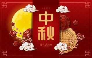 Caráter chinês Zhong qiu com bolo da lua vetor