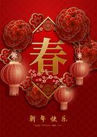 2020, ano novo chinês, signo, com, corte papel