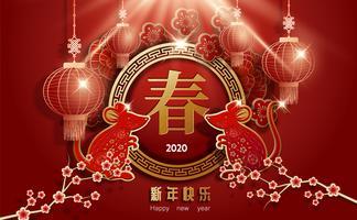 Design de cartão de saudação do ano novo chinês de 2020