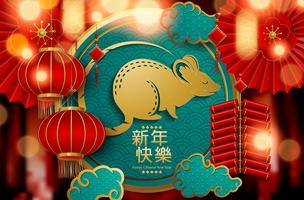 Ano novo chinês 2020 banner tradicional vermelho e dourado web vetor