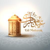 Caligrafia Eid Mubarak com decorações de arabescos e lanternas do Ramadã