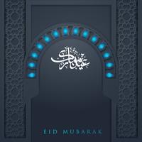 Fundo da ilustração de Eid Mubarak vetor