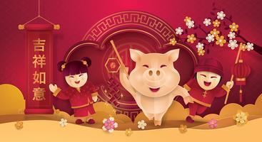 Vestido Nacional Chinês deseja um Feliz Ano Novo vetor