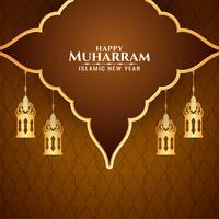 cartão de Muharran feliz elegante moldura dourada
