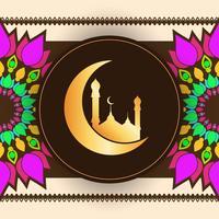 Feliz Muharran design com mandala colorida vetor