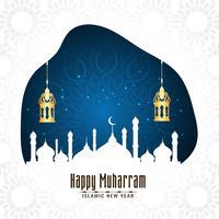 Feliz Muharran e hijri ano design