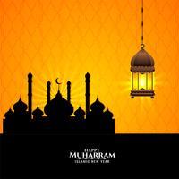 Design de Muharran feliz amarelo brilhante com lanterna brilhante